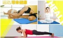 5 เคล็ดลับการออกกำลังกายแนวใหม่ สำหรับสาวๆ ขี้เบื่อ