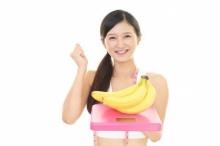 คนไดเอทต้องรู้ กินกล้วยมื้อเย็นลดน้ำหนักได้จริงหรอ?